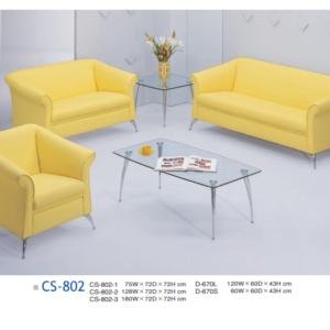 CS-802辦公沙發